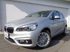 BMW225xeアクティブツアラーLuxベージュ革ACC認定中古