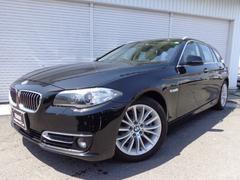 BMW523iツーリングLuxuryベージュ革ACC禁煙認定中古車