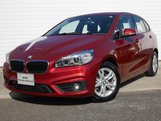 BMW 218dアクティブツアラー 2年BPSデモカー禁煙認定車