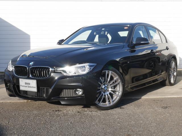 BMW 320d Mスポーツ 2年BPSデモカー禁煙認定車