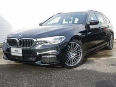 BMW523d Mスポーツ ハイラインパッケージ2年BPS認定車