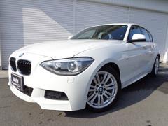 BMW120i Mスポーツ純正HDナビ禁煙1オナ認定中古車