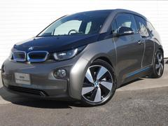 BMWロッジ レンジ・エクステンダー装備車 2年BPSデモ認定車