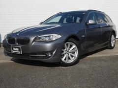 BMW523dブルーパフォーマンス ツーリングハイラインP認定車