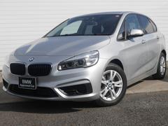 BMW218iアクティブツアラー 1年AC1オナ禁煙認定車