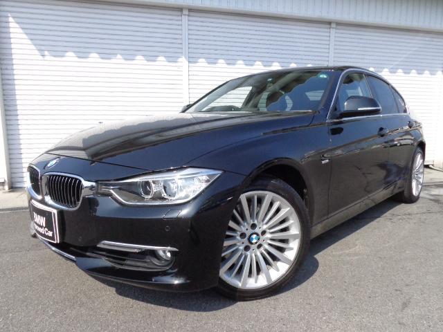 BMW アクティブハイブリッド3Luxury黒革18AW認定中古車