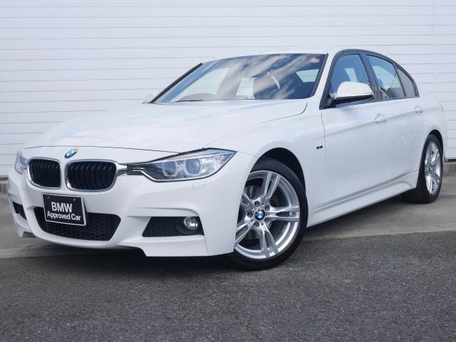 BMW 320d Mスポーツ 1年AC1オナ禁煙認定車