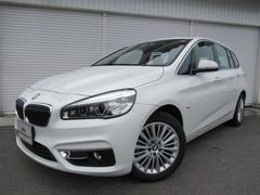 BMW218iグランツアラー 2年BPSデモカー禁煙認定車