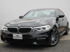 BMW523i Mスポーツ 2年BPSデモカー禁煙認定車