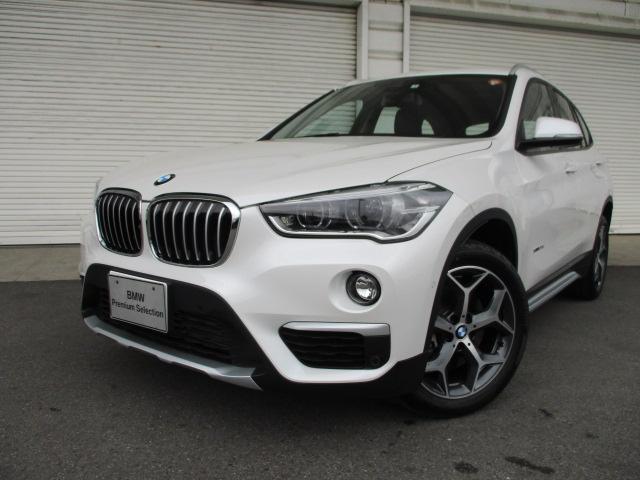 BMW xDrive20i X-LineコンフォートPKG認定中古車