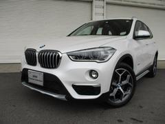 BMW X1xDrive20i X−LineコンフォートPKG認定中古車