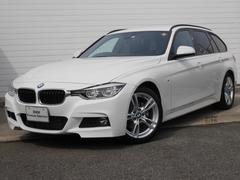 BMW318iツーリング Mスポーツ 2年BPS1オナ禁煙認定車