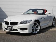 BMW Z4sDrive20i Mスポーツ 1年AC1オナ禁煙認定車