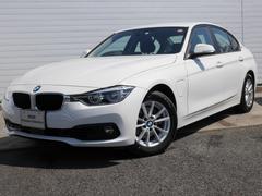 BMW330eアイパフォーマンス 2年BPSデモ禁煙認定車
