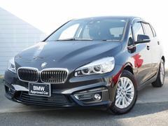 BMW218dアクティブツアラー 1年AC1オナ禁煙認定車