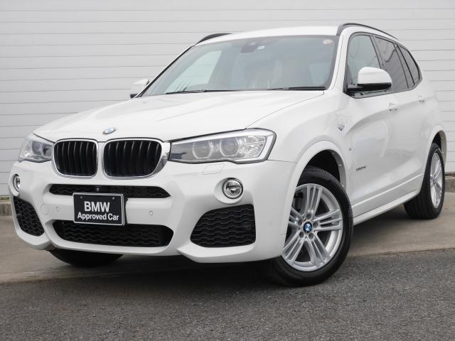 BMW xDrive 20d Mスポーツ 1年AC1オナ禁煙認定車