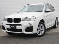 BMW X3xDrive 20d Mスポーツ 1年AC1オナ禁煙認定車