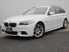 BMW523iツーリング Mスポーツパッケージ1年AC認定車