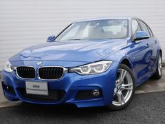 BMW318i Mスポーツ 2年BPSデモカー禁煙認定車
