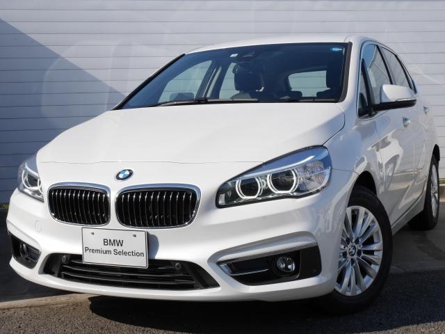 BMW 218iアクティブツアラー ラグジュアリー2年BPS認定車
