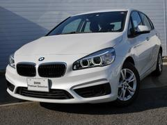 BMW218iアクティブツアラー 2年BPSデモカー禁煙認定車