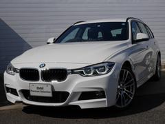 BMW320iツーリング Mスポーツ2年BPSデモカー禁煙認定車