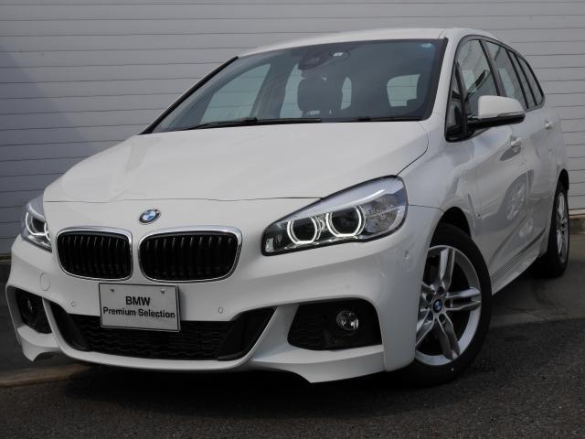 BMW 218dグランツアラー Mスポーツ2年BPSデモカー認定車