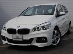 BMW218dグランツアラー Mスポーツ2年BPSデモカー認定車