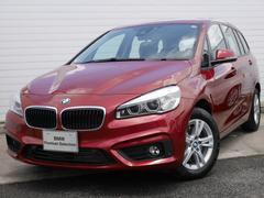 BMW218dグランツアラー 2年BPSデモ禁煙認定車
