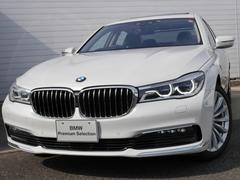 BMW740eアイパフォーマンス エクゼクティブ2年BPS認定車