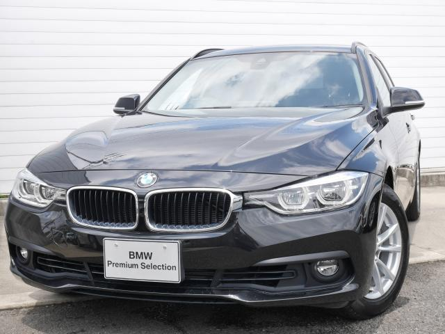 BMW 318iツーリング 2年BPS1オナ禁煙認定車