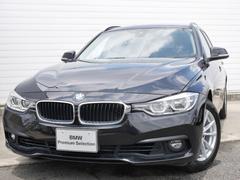 BMW318iツーリング 2年BPS1オナ禁煙認定車