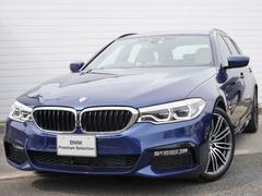 BMW523dツーリング Mスポーツ 2年BPSデモカー禁煙認定車