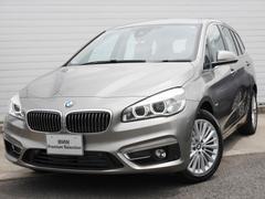 BMW218dグランツアラー ラグジュアリー2年BPSデモ認定車