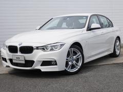 BMW320i Mスポーツ 2年BPSデモカー禁煙認定車