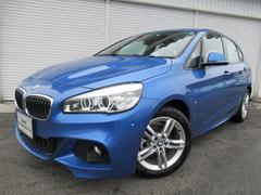 BMW218iアクティブツアラーMスポーツPサポデモカー認定中古車