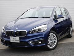 BMW218iグランツアラー 2年BPSデモ禁煙認定車