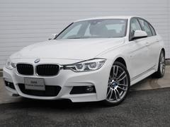 BMW320d Mスポーツ 2年BPSデモカー禁煙認定車