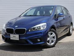 BMW218dアクティブツアラー 2年BPSデモ禁煙認定車