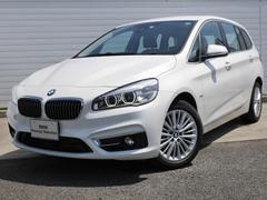 BMW218dグランツアラー ラグジュアリー 2年BPSデモ認定車