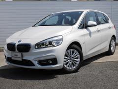 BMW218iアクティブツアラー ラグジュアリー2年BPS認定車