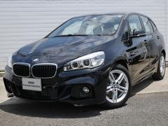 BMW218dアクティブツアラー Mスポーツ2年BPSデモ認定車