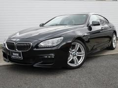 BMW640iグランクーペ 1年AC1オナ認定車