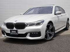 BMW740i Mスポーツ 1年AC1オナ禁煙認定車