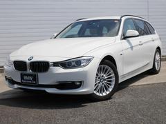 BMW320iツーリング ラグジュアリー 1年AC1オナ禁煙認定車