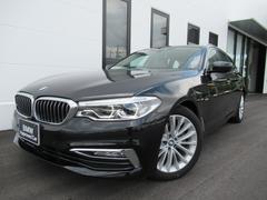 BMW523iツーリング ラグジュアリー 2年BPSデモ禁煙認定車
