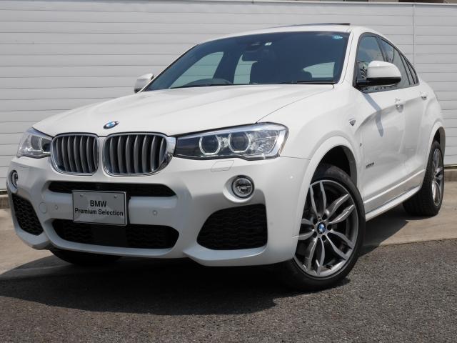 BMW xDrive 28i Mスポーツ 2年BPSデモ禁煙認定車