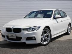 BMW318i Mスポーツ 2年BPSデモ禁煙認定車