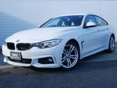 BMW420iグランクーペ Mスポーツ 1年AC1オナ禁煙認定車