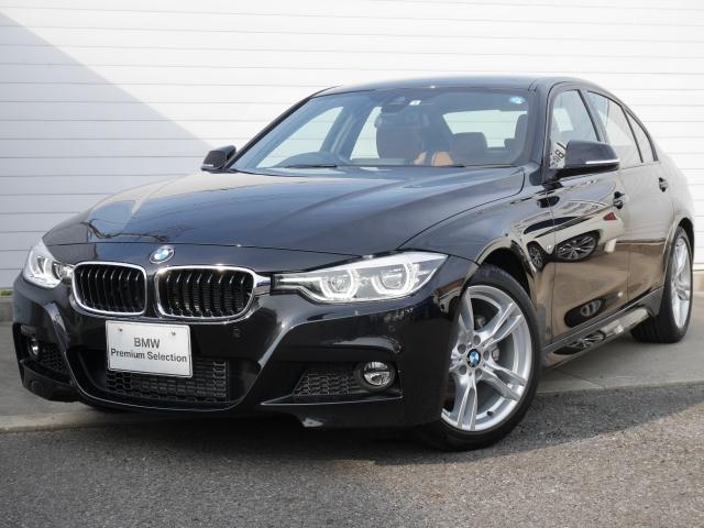 BMW 318i Mスポーツ 2年BPSデモ禁煙認定車